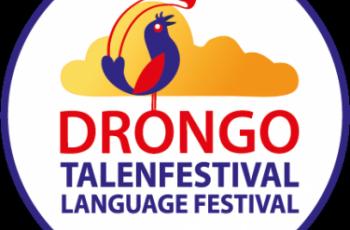 Stichting Lezen op DRONGO Talenfestival 2 en 3 oktober